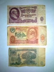 продам монеты и бумажные деньги