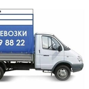 Перевозка грузов по Ростову и Ростовской области.