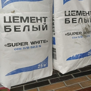 Белый цемент 25 кг.