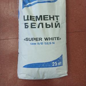 Цемент белый 25 кг.