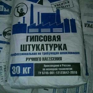 Продажа строительных материалов с доставкой