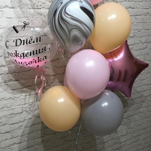 Воздушные и гелиевые шарики для вашего малыша!