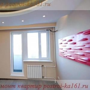 Недорого ремонт квартир под ключ любой сложностипо дизайн проекту русским мастером