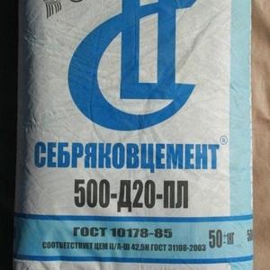 Цемент Себряковский - заводской,  фасованный. Лучшее качество. Высокая прчность