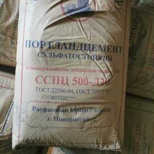 Серый цемент М500 Д20