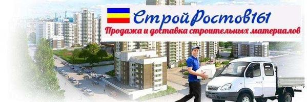 Продается песок,  щебень,  керамзит,  кирпич в Ростове-на-Дону