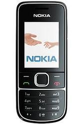Продаю мобильный телефон NOKIA 2700 Black