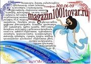 Magazin1001tovar.ru